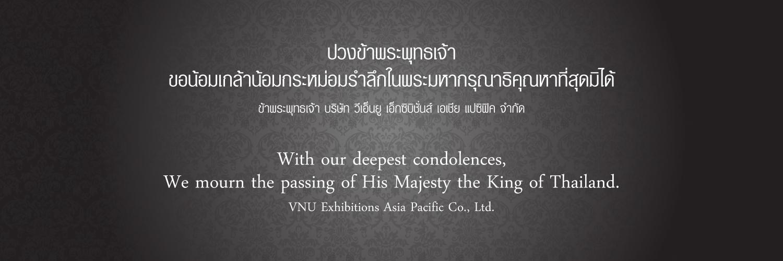 mourning-banner-vnu
